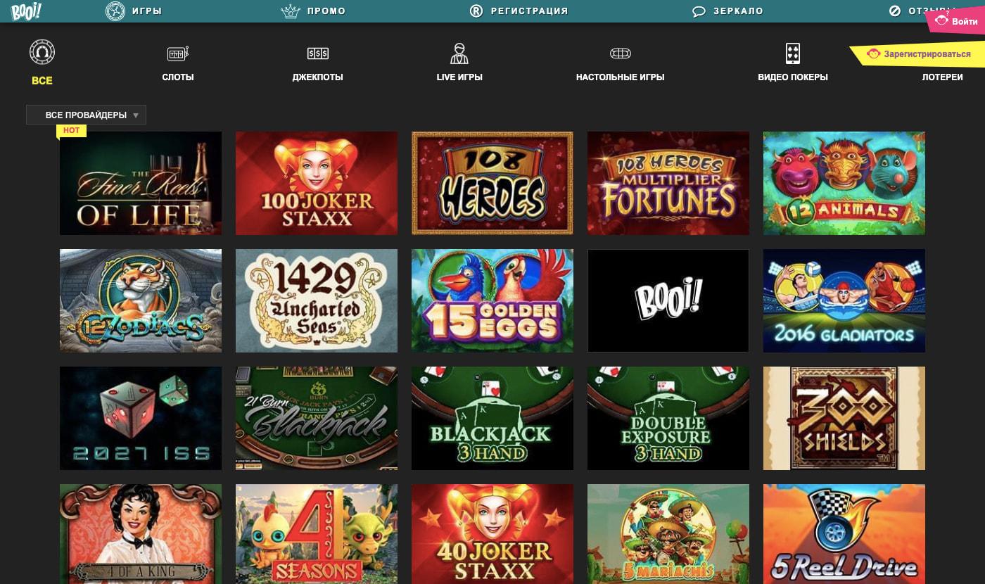 игры онлайн казино буи