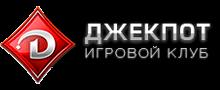 казино джекпот играть на деньги в Белоруссии