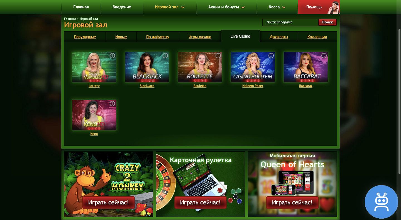 Миллион казино онлайн игры с живым дилером