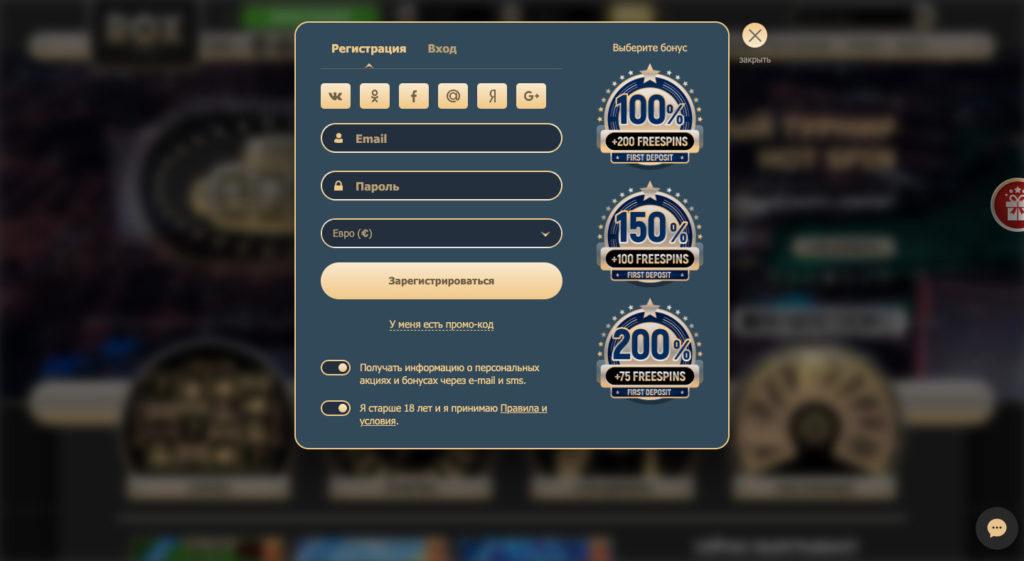 rox casino региситрация в онлайн казино