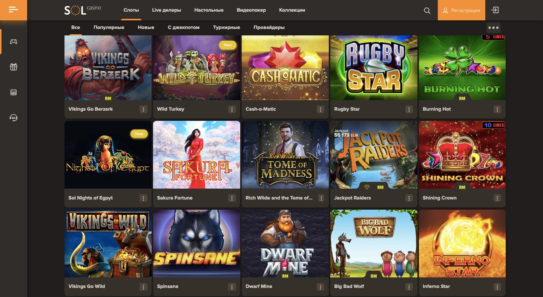 sol казино игры онлайн