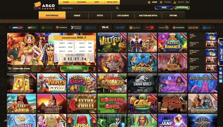 игры онлайн казино argocasino
