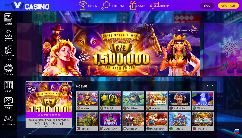 ivi casino главная страница сайта