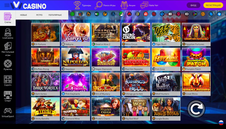ivi casino слоты онлайн