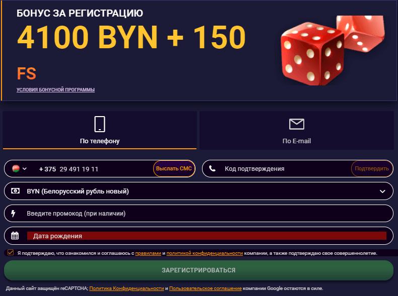 jvspin casino бонус за регистрацию