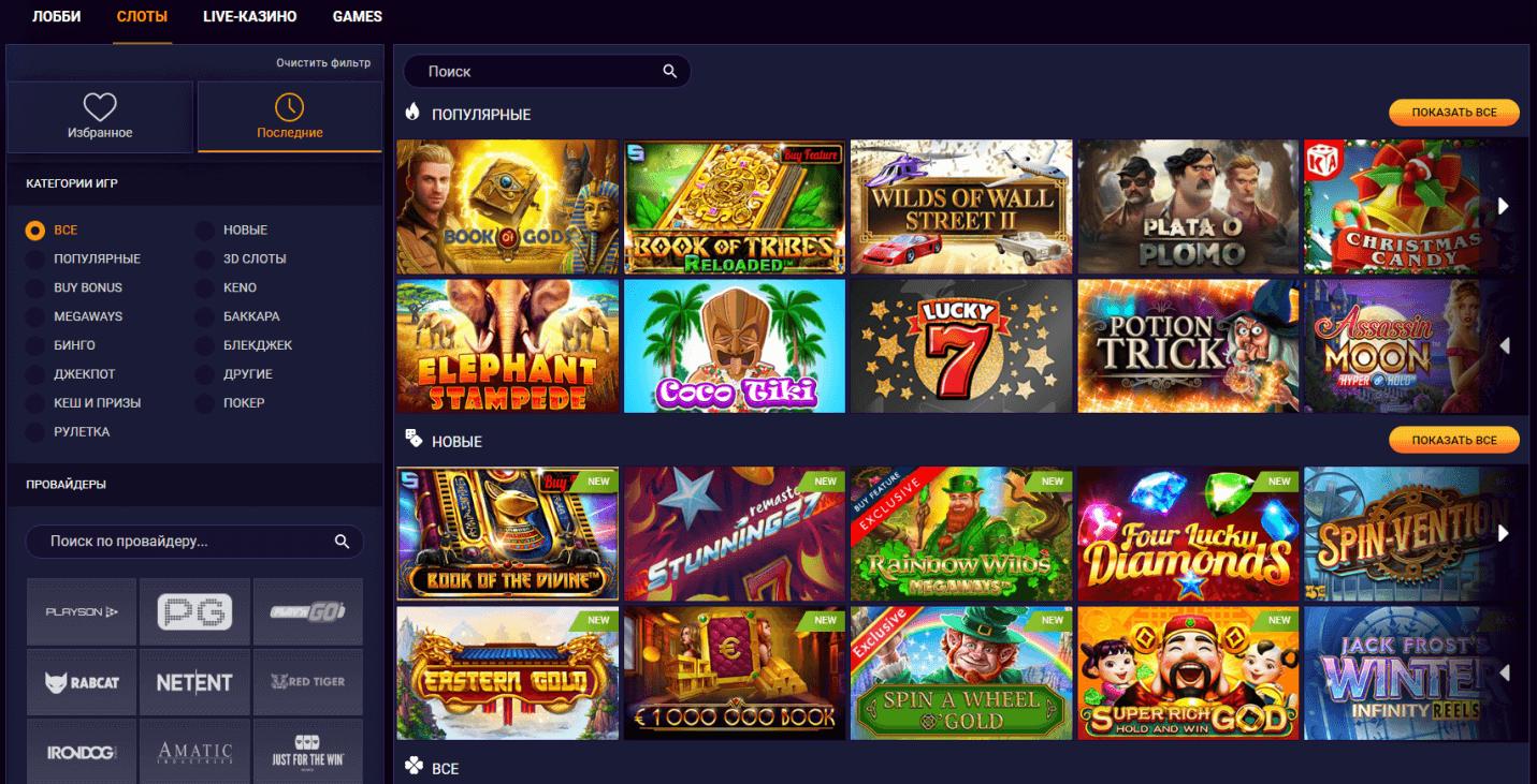 jvspin casino игровые автоматы беларусь