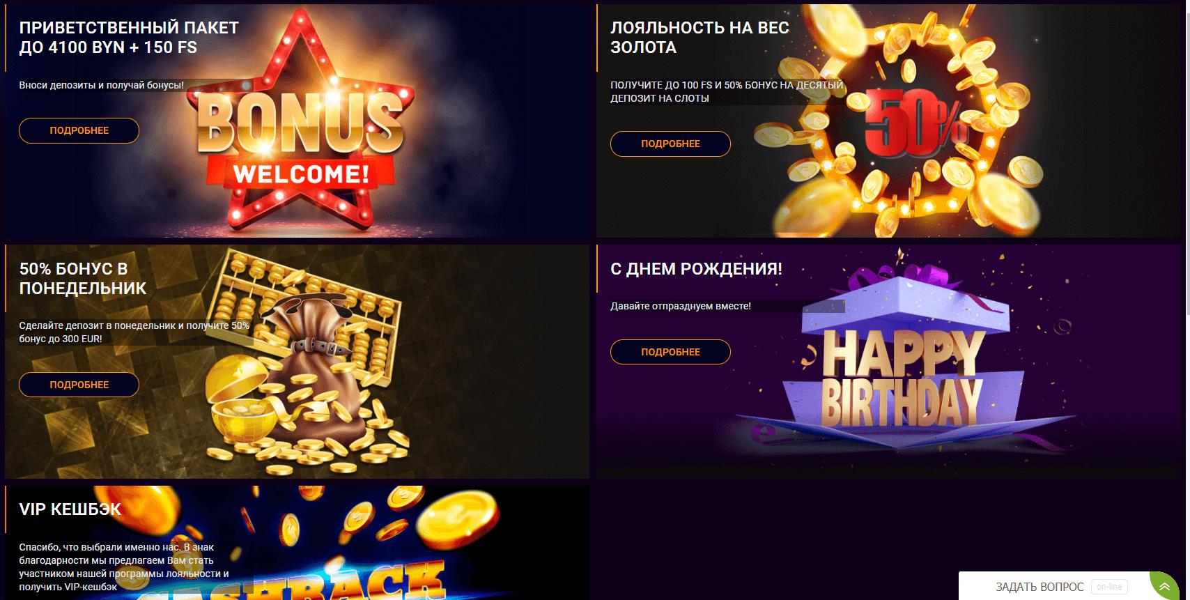 jvspin casino бонусы онлайн казино