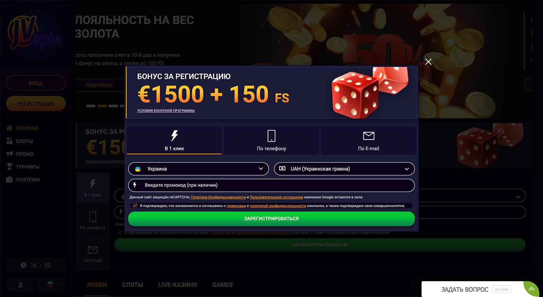 jvspin casino регистрация на сайте