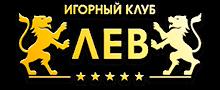 Лев казино логотип