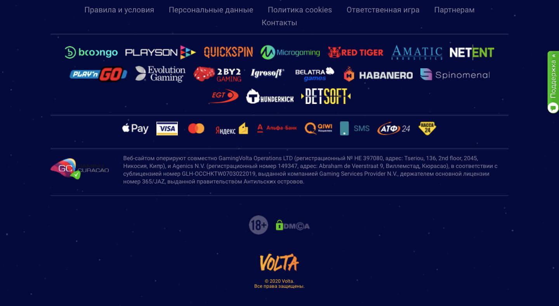 Volta онлайн казино провайдеры и методы оплаты