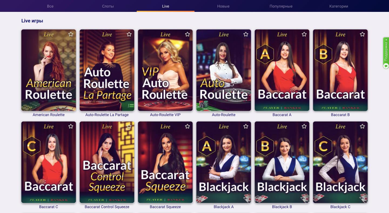 Volta онлайн казино игры с живым дилером
