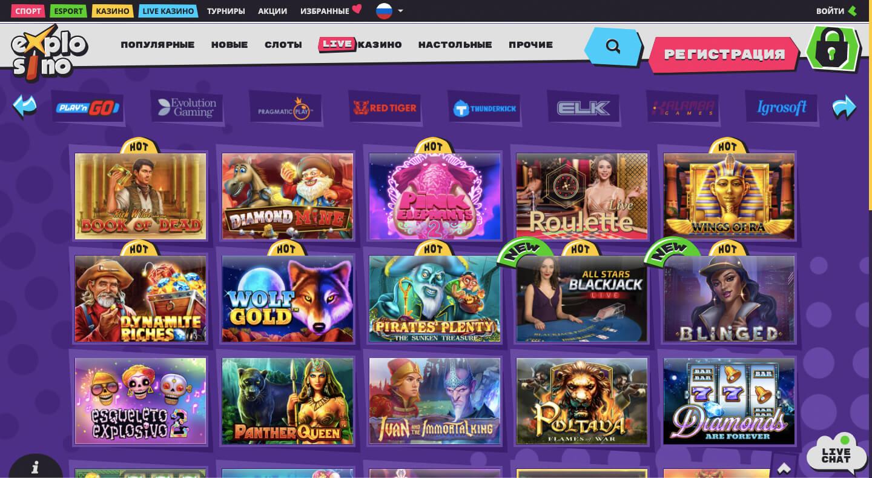explosino casino игры